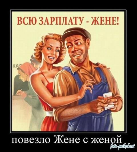 Брачный контракт   Настоящий догов...