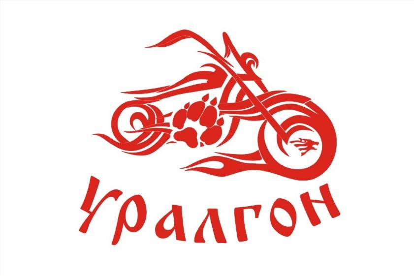 УРАЛГОН V - 2012  Дата проведения:...