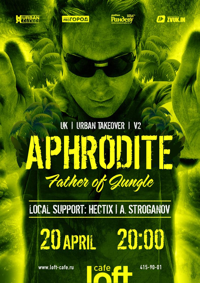 20 апреля - DJ Aphrodite!   Loft C...