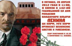 kprf.ru/rus_soc/105160.html  Чудес...
