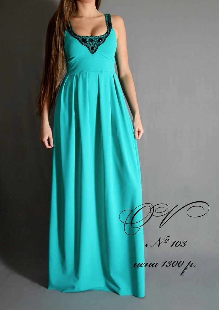 Сбор заказов. Яркие платья для дер...