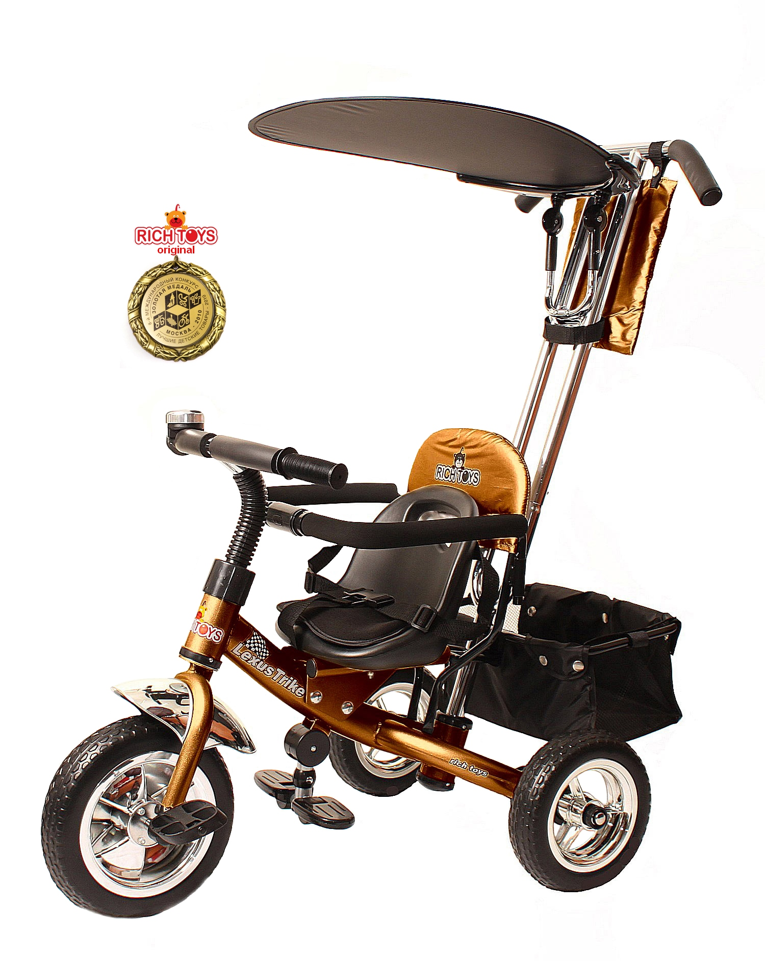 Сбор заказов. Трехколесные велосип...