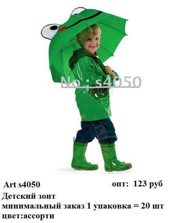 Сбор заказов. Детские зонты:дис*не...