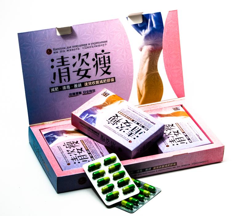 Капсулы для похудения Цинцзышоу...