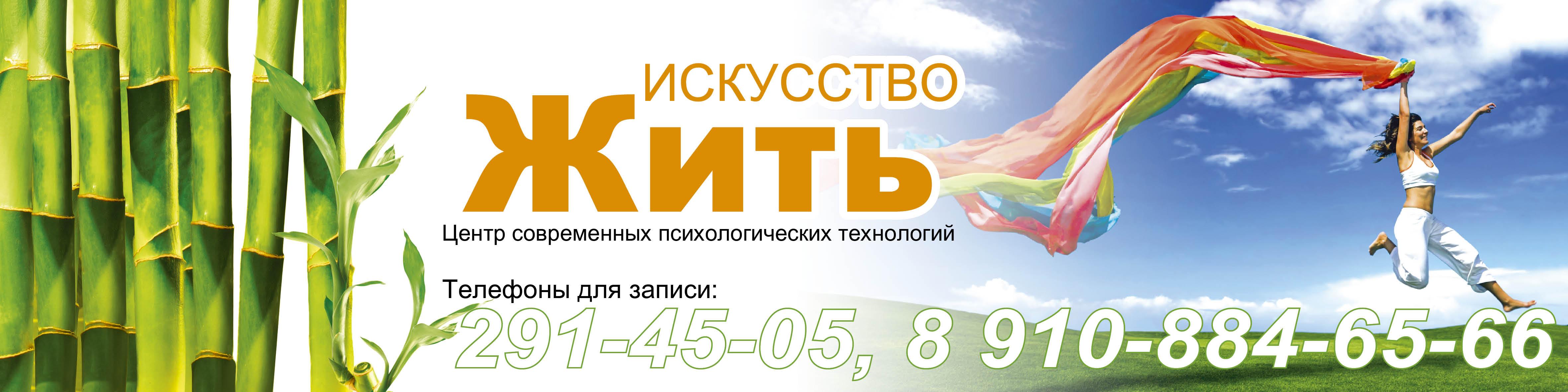 http://www.psiholognn.ru/  Это адр...