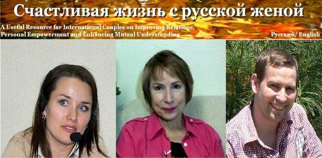 Любовь Латыпова, Илья Латыпов и Ко...