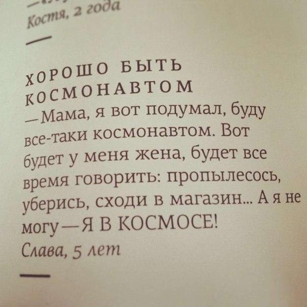 Логично :)