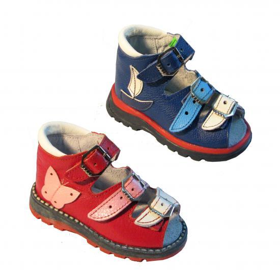 Достойная обувь для наших деток по...