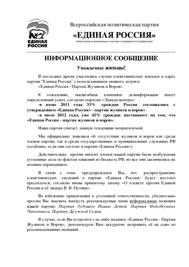 er.mashina.org/