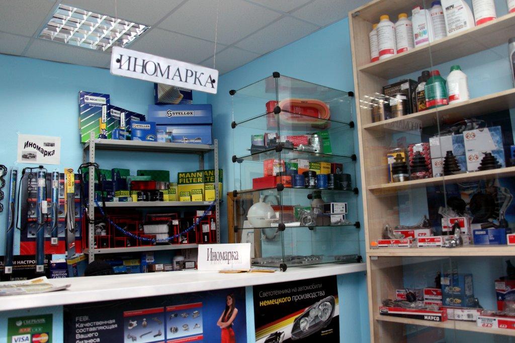 ALEX-АВТО  Магазин автозапчастей :...