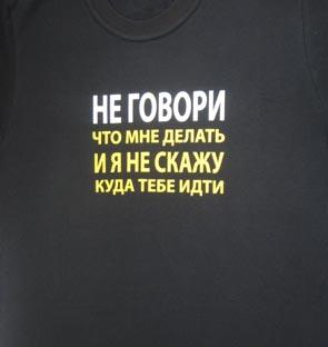 Сбор заказов. Мужские футболки и н...