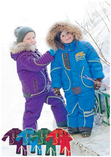 Сбор заказов. Детски костюмы Кvaрт...