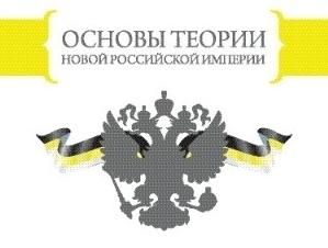 Будущее РПЦ и России в целом: како...