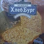 Хлебопеку и кондитеру: ингредиенты...