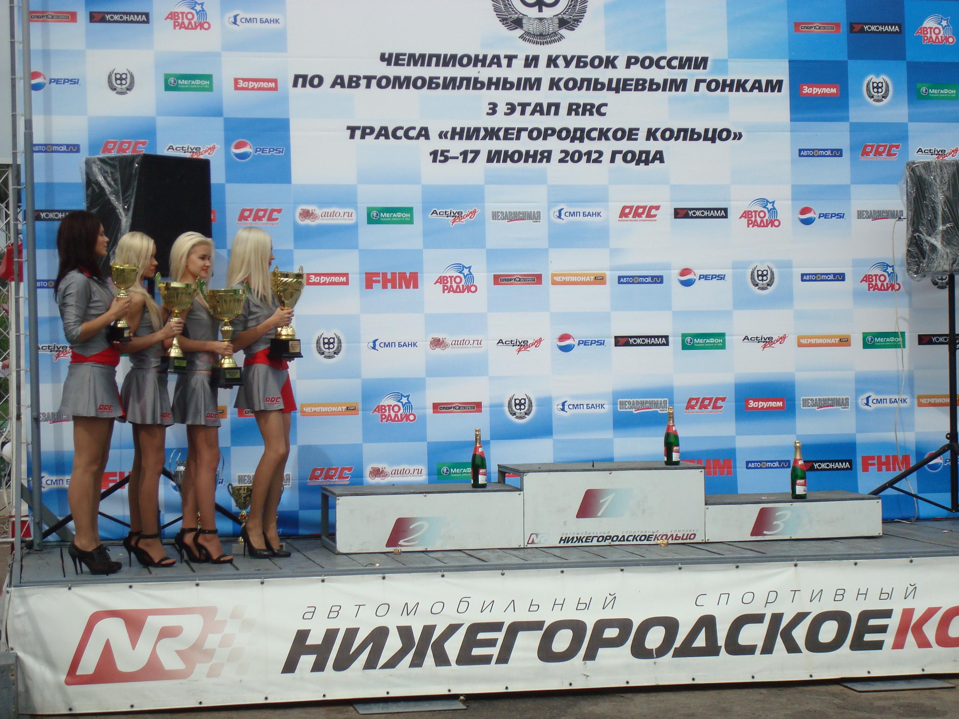 Девчонки ждут призеров! :)