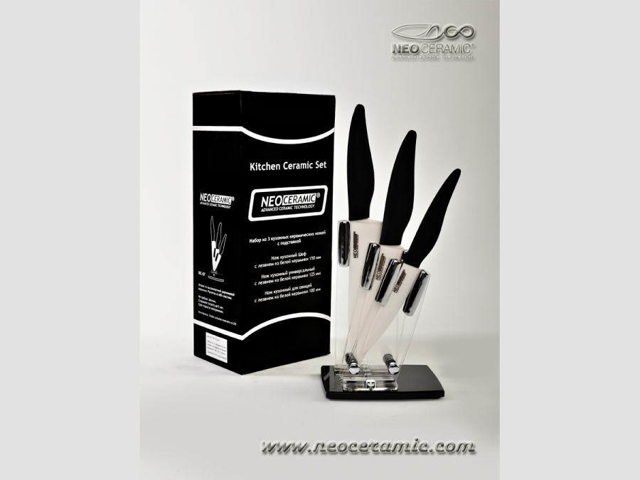 Сбор заказов. К*ерамические ножи-9...