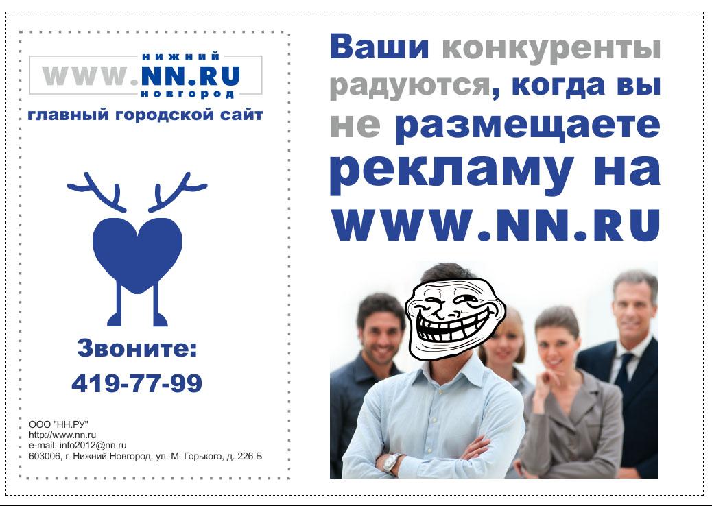 свободное творчество в ННРУ )