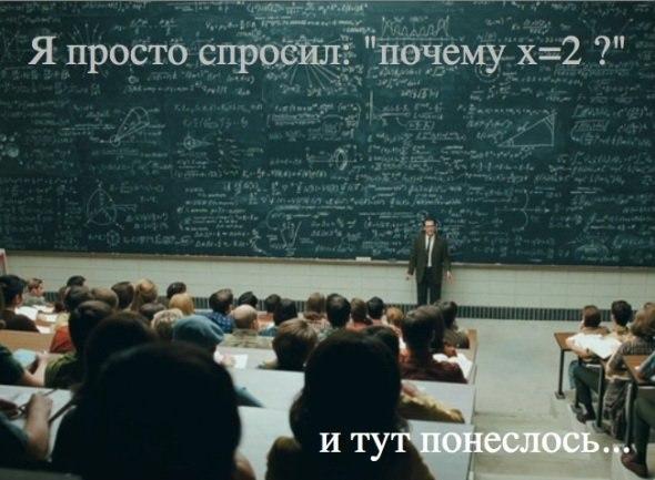 ФизФак,вспоминаю с нежностью...)