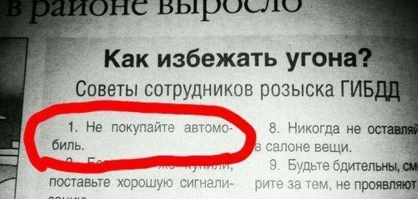 """""""Мудрость"""", наработанная опытом службы ))))"""