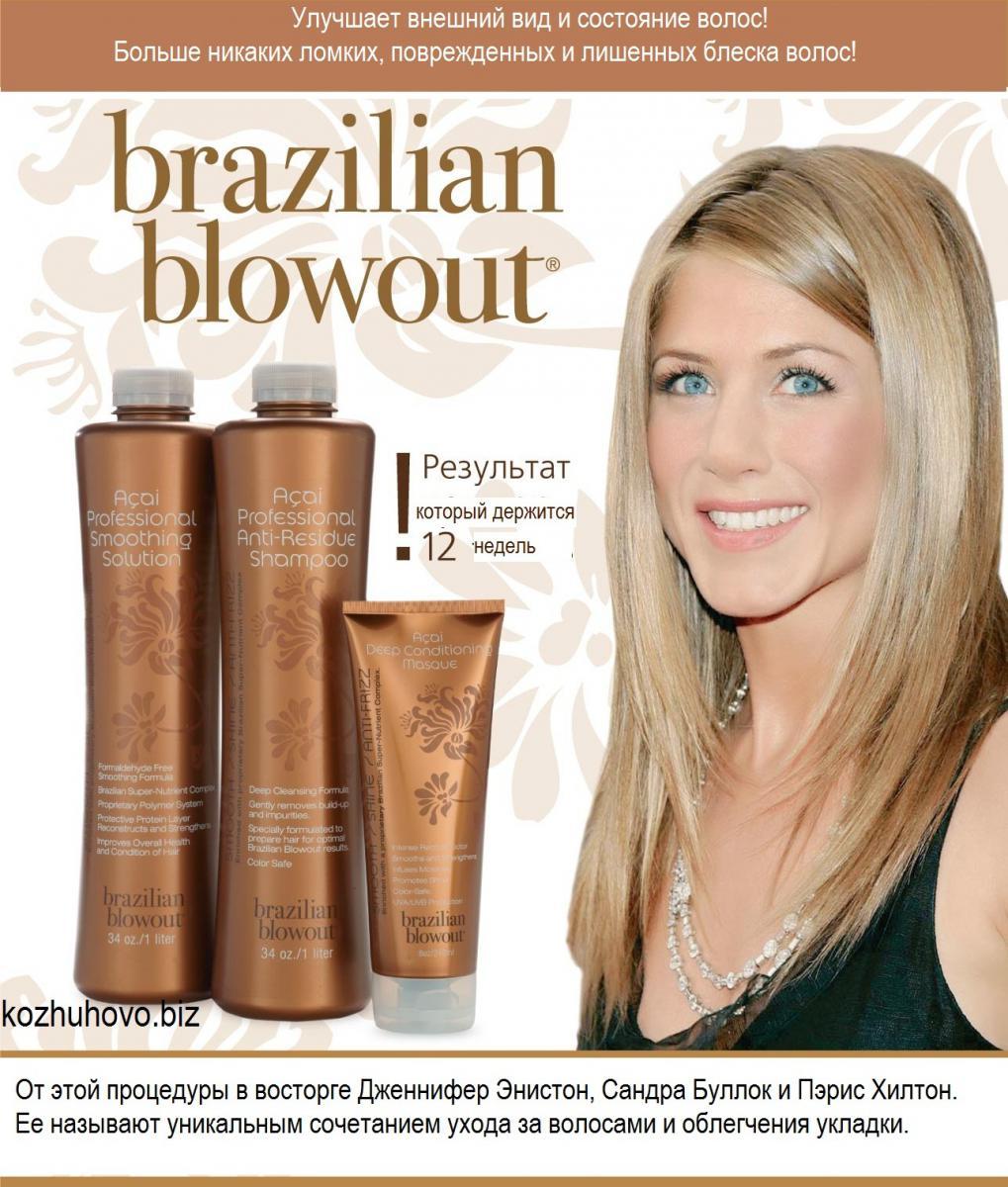 Сбор заказов.Красивые волосы!Безсу...