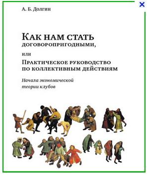 «Полит.ру» объявляет конкурс на лу...