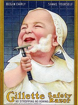 Только лучший бренд в мире бритья:...