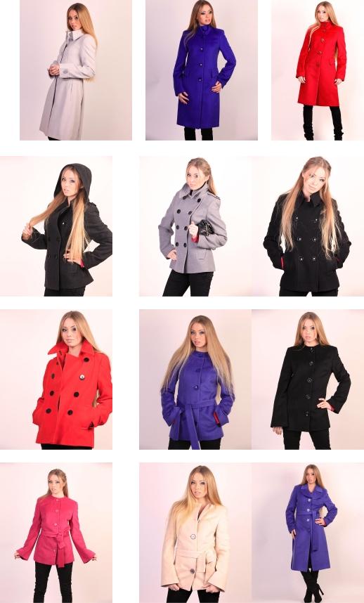 Сбор заказов: Женская одежда по су...