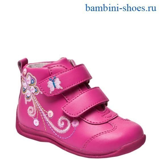 Сбор заказов. Детская обувь Б@мбин...