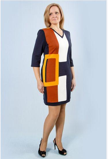 Современная женская одежда для мол...