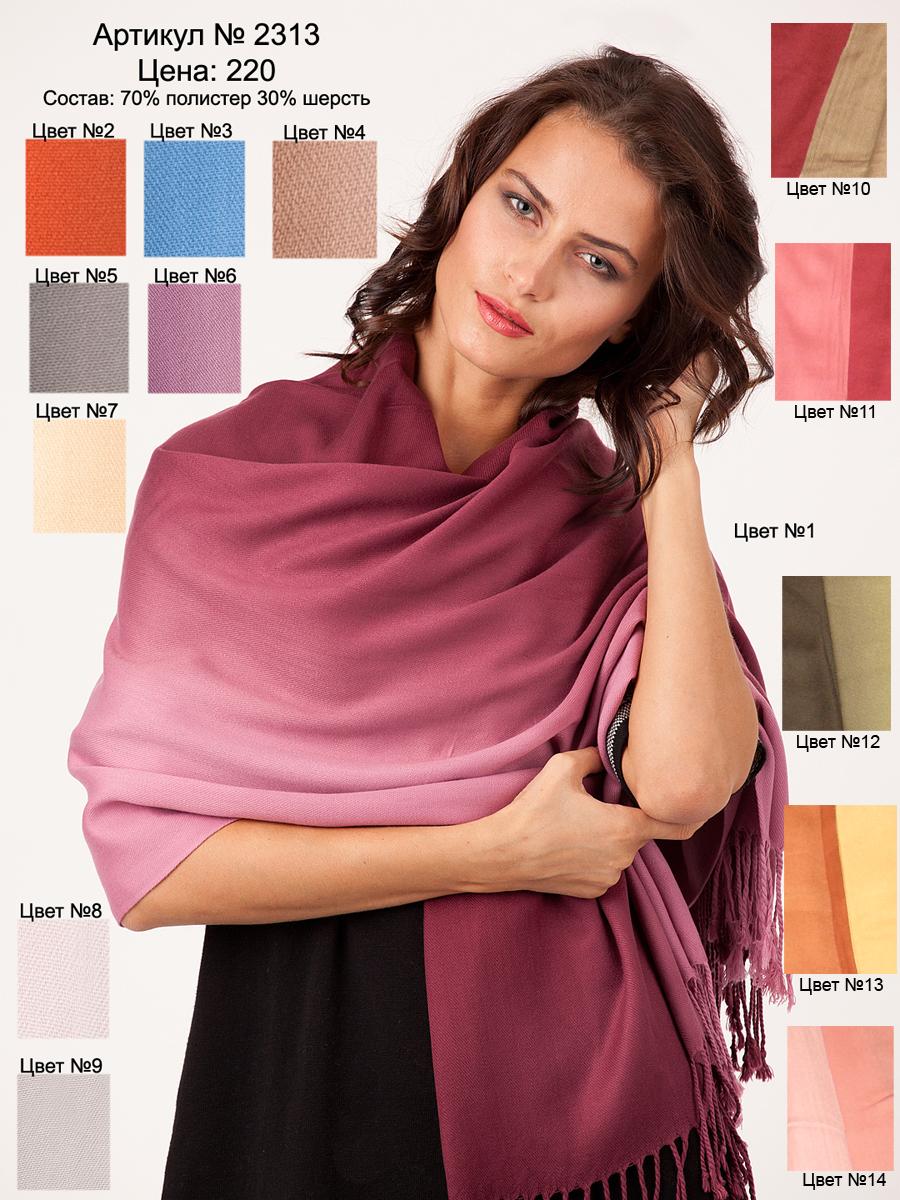 Сбор заказов. Новая коллекция шарф...