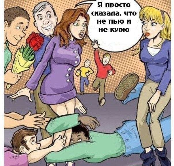 вот если бы так было на самом деле...)))