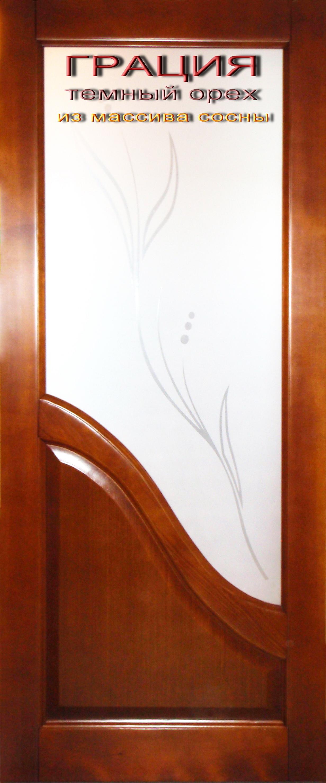 Межкомнатные двери (% SALE %)  htt...