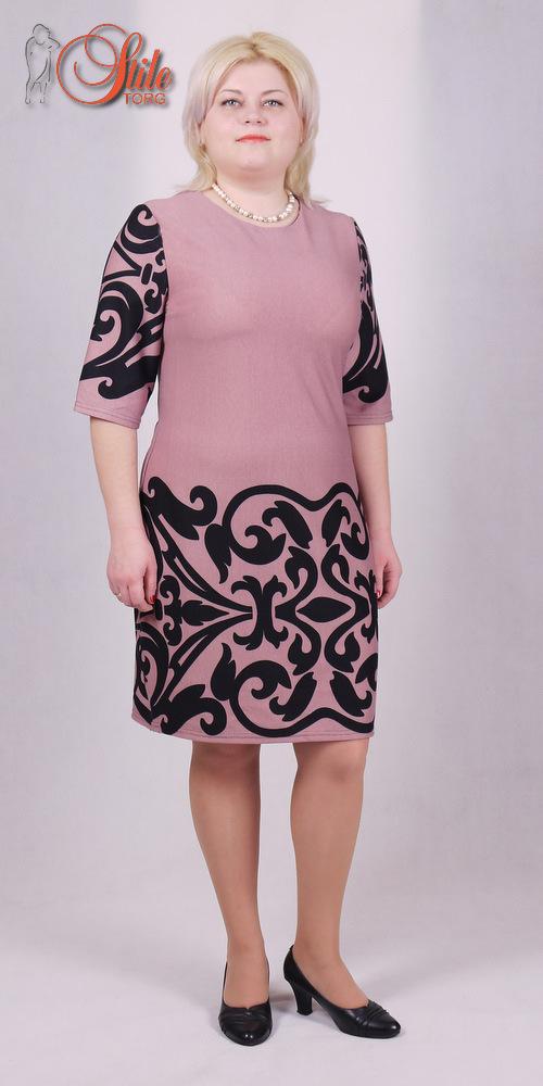 Женская Одежда Для Полных Новосибирск Интернет