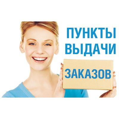 ЦР Дзержинск открывается по адресу...
