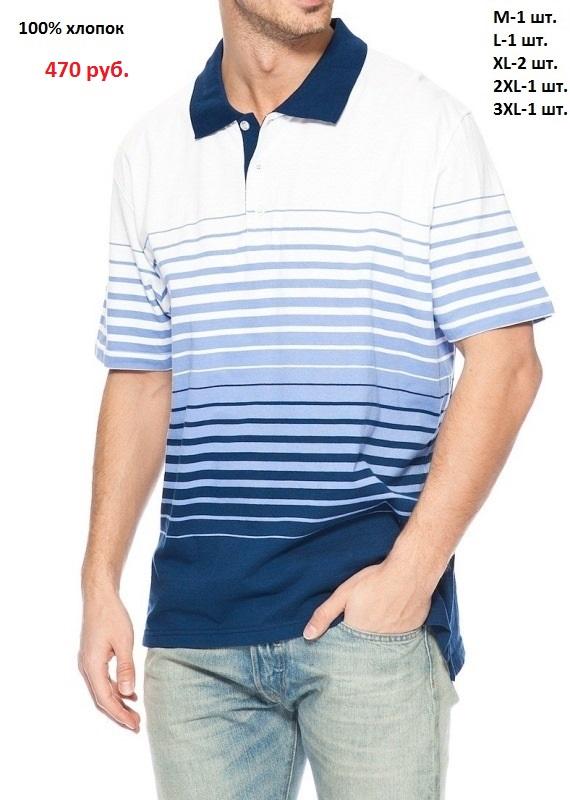 Сбор заказов. Мужские футболки и п...