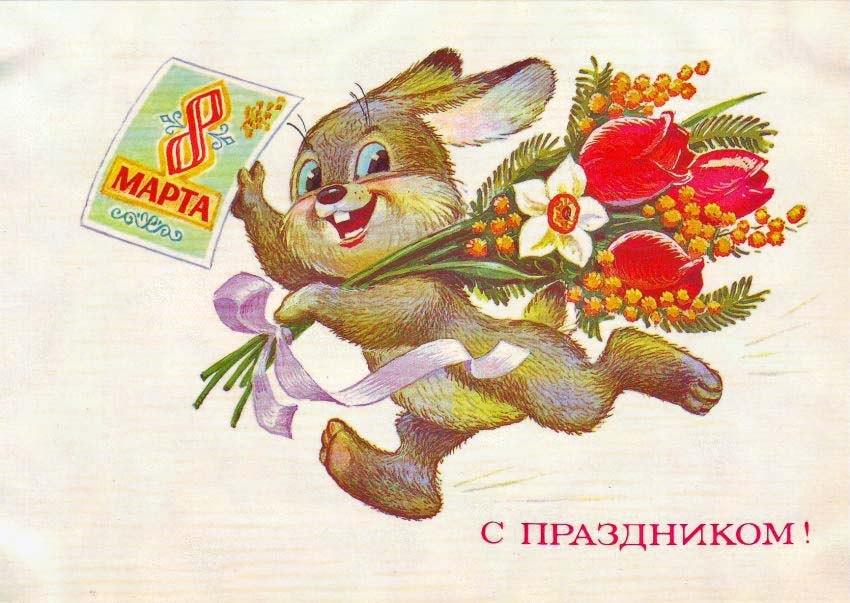 Ура! Пришла Весна и я счастлива по...