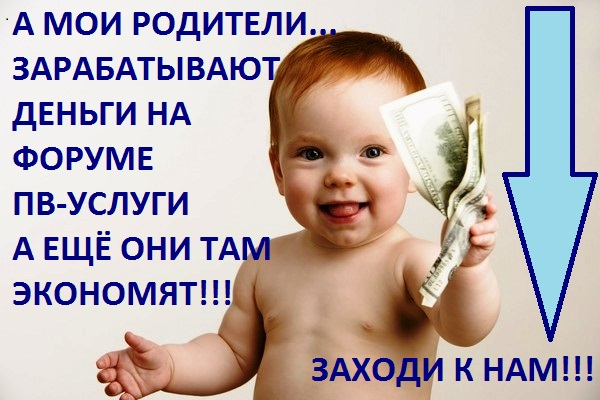 Покупаем вместе: услуги   www.nn.r...