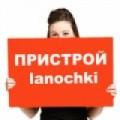 ПРИСТРОЙ  http://www.nn.ru/~galler...