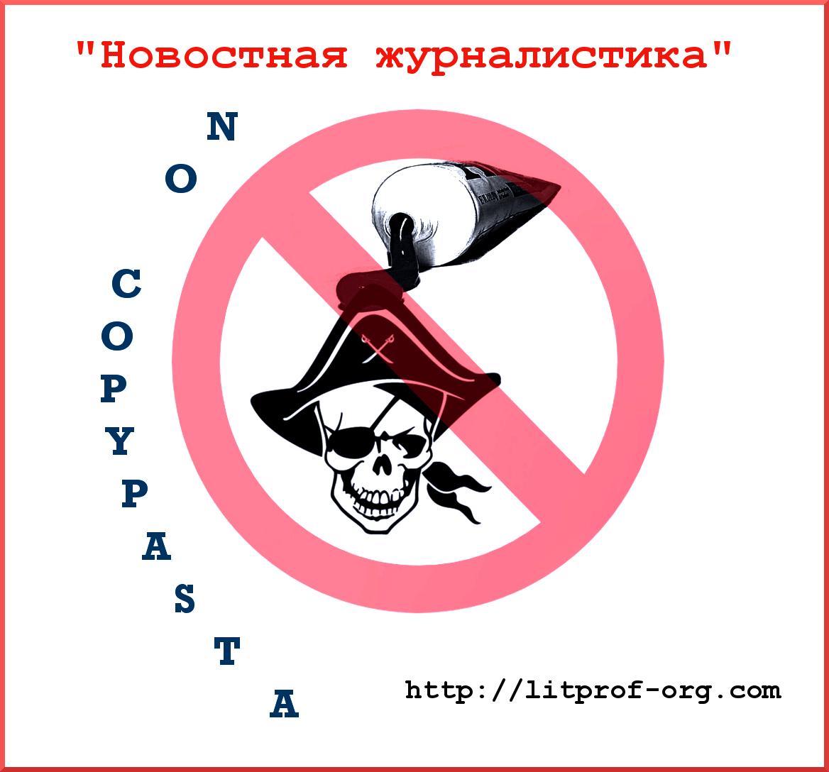 Конкурс молодых журналистов «Сетев...