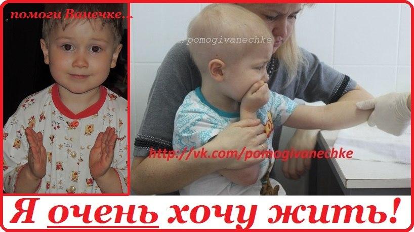 Ванечка Жоголев, 4 годика, очень н...