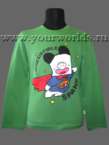 Глобальная распродажа Yo*ur Wor*ld...