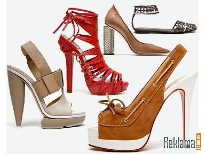 Сбор заказов. Обувь на все сезоны...