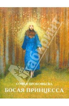 Третья закупка книг изд-ва Москвов...