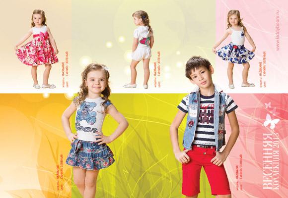 Сбор заказов. Детская одежда для с...