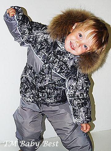 Модные детки - современная верхняя...
