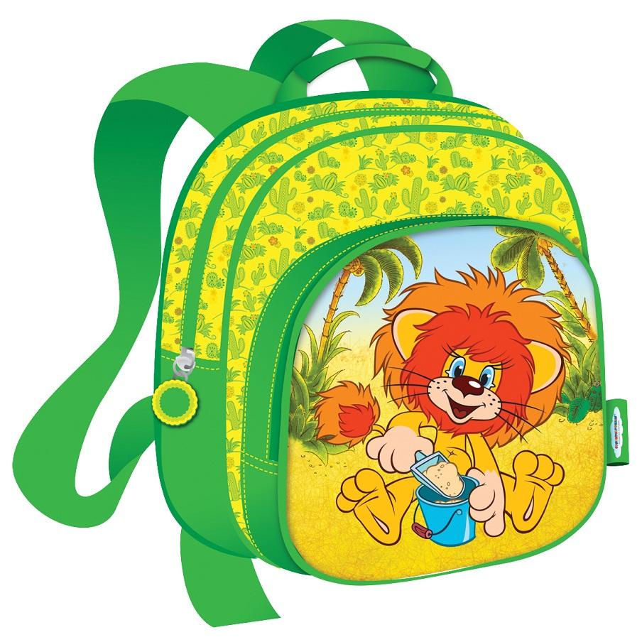 Рюкзаки школьные, молодежные от Gr...