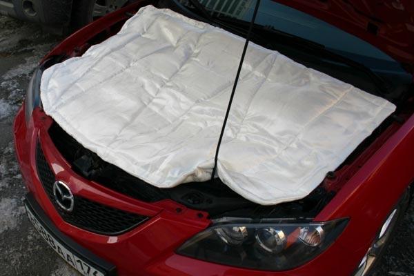 Авто*т*е*п*ло - одеялко для вашего...