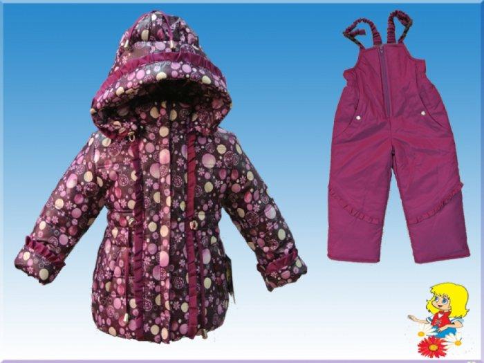 Демисезонная одежда для малышей и...