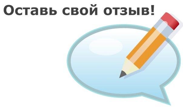 ТЕМА ОТЗЫВОВ !!!!!   www.nn.ru/com...