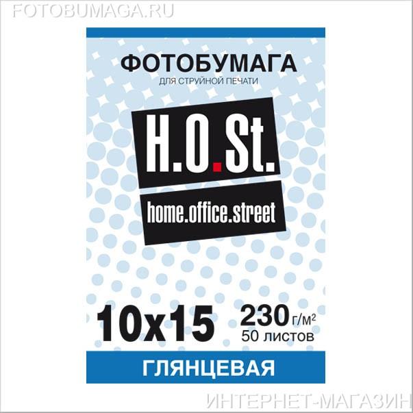 Фотобумага и чернила HOSt от произ...